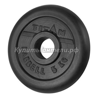 Блин обрезиненный TITAN Barbell 5 кг (d51)