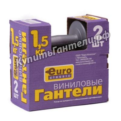 Гантели виниловые 2х1,5 кг (цена за пару)