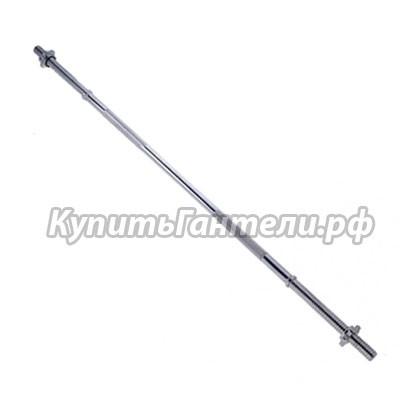 Гриф для штанги 150 см d-25мм; d-30мм